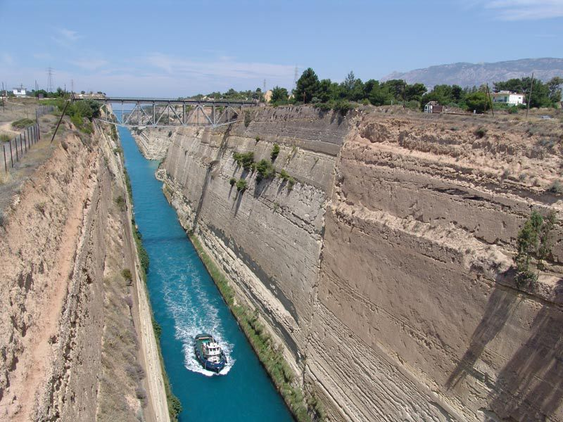 5Corinth canal compressed